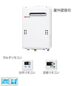 GQ-2039WS02